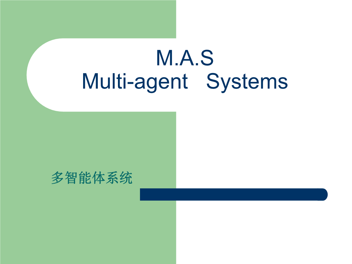 Multiagent Systems代写